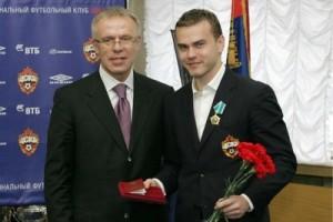 Акинфеев награжден орденом Дружбы народов
